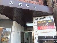 CYPRESS 【サイプレス】