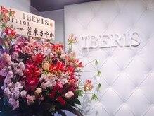 イベリス 恵比寿本店(IBERIS)の雰囲気(agehaモデルの荒木さやかさんからお花を頂きました\(^o^)/)