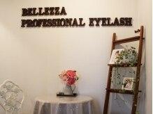 ベレッザ プロフェッショナル アイラッシュ(Bellezza Professional Eyelash)