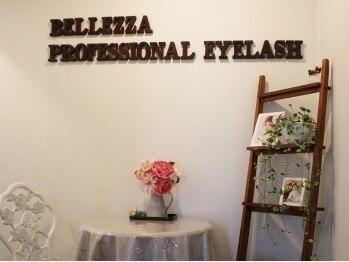 ベレッザ プロフェッショナル アイラッシュ(Bellezza Professional Eyelash)(東京都江戸川区)