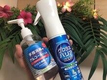 エッセンシャル(Essential)の雰囲気(【完全個室】24時間換気、手指消毒、マスク着用の新型感染症対策)