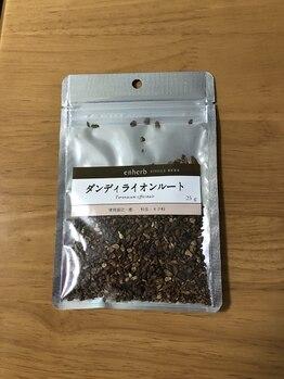 みゆき/ダンディライオンルート