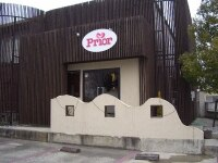 プリオール 高崎花水木店(Prior)