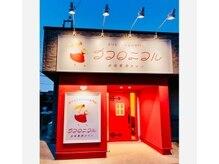 ココロニコル 三郎丸店の詳細を見る