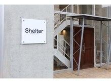 シェルター プロデュースド バイ エムズ(Shelter produced by M's)の雰囲気(ヘアサロンShelter produced byM's2階【新潟】)