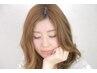 今月限定!毛質、カラー変更可能 まつげエクステ 120~150本 ¥4.400
