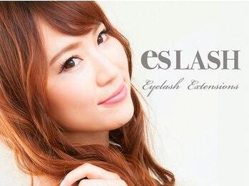 まつげエクステサロン エスラッシュ 大宮店(esLASH)