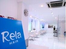 リラヘアー(Rela hair)