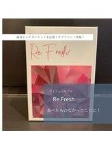 ヴィクトリアセルフエステ 恵比寿店(VICTORIA SELFESTE)/ダイエットサプリ『ReFresh』
