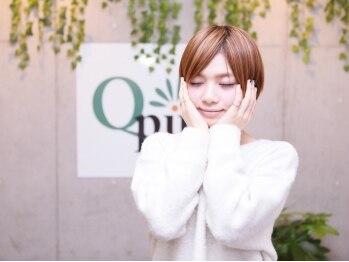 小顔矯正専門サロン キュープ 茨城つくば店(Qpu)(茨城県つくば市)