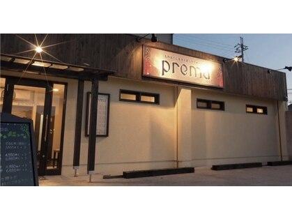 プレマ(Prema)の写真