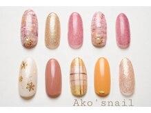 アコズネイル(Ako's nail)