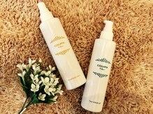 コラーゲンマシン ジェイド(JADE)の雰囲気(コラーゲンマシンの効果を高めるために作られた化粧水と美容液)