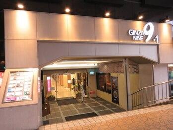 スウェディッシュ 銀座ナイン店(Swedish)(東京都中央区)