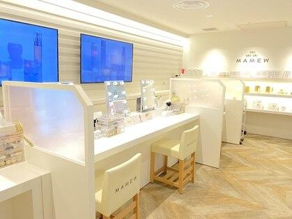 マミュ プルミエール 新宿店(MAMEW PREMIERE)の写真