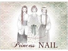 プリンセスネイル(Princess NAIL)