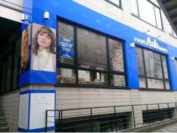 ブルーローズ 町田駅前通り店(Blue Rose)(東京都町田市)