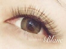 アイラッシュサロン ブラン イオン上越店(Eyelash Salon Blanc)