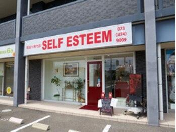 セルフ エスティーム(SELF ESTEEM)(和歌山県和歌山市)
