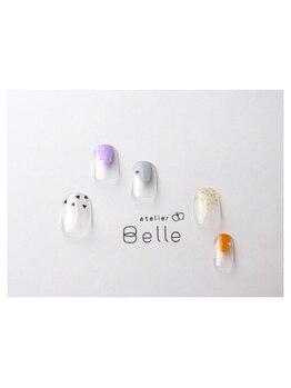 アトリエ ベル(atelier Belle)/トンネルとその先*