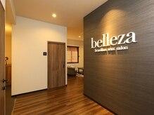 ベレザ(belleza)の雰囲気(2020年3月で丸1年の新サロン♪大人女性の為のプライベートサロン)