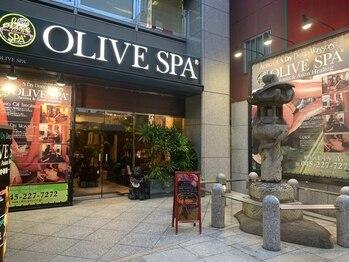 オリーブスパ 横浜元町中華街店(OLIVE SPA)(神奈川県横浜市中区)