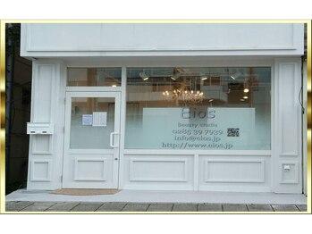 エイオス ビューティ スタジオ(Eios Beauty studio)