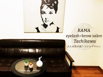 ラマ 立川店(RAMA)(東京都立川市)