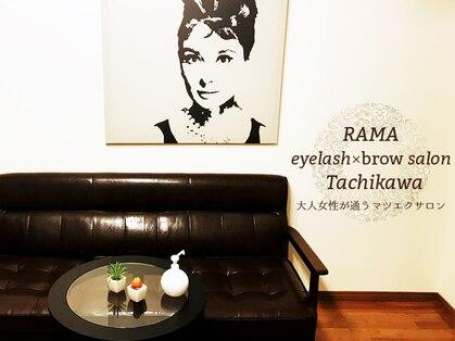 ラマ 立川店(RAMA)の写真