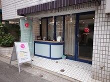 タンリエ(Tempslie)の雰囲気(武蔵小山駅・西小山駅徒歩徒歩4分!駅から近くて通いやすい◎)