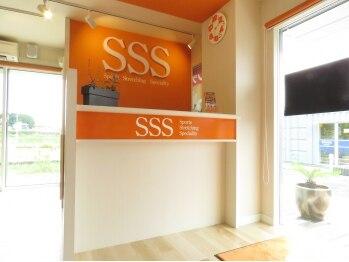 ストレッチ専門スタジオ スリーエス いわきスタジオ(SSS)(福島県いわき市)