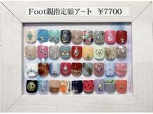 マークス(MAK's)/定額フット7560円