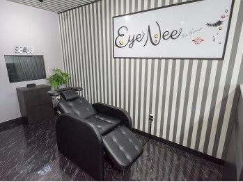 アイラッシュサロンアイニー(Eye Nee)(千葉県柏市)
