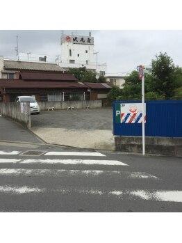 ロータス 伊勢原店(LOTUS)/LOTUS駐車場