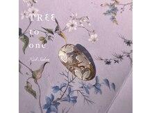トゥリー トゥー ワン(TREE to one)