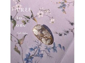 トゥリー トゥー ワン(TREE to one)(東京都荒川区)