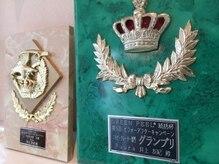 メディカルサロン プウラ(Puura)の雰囲気(グリーンピール【JAPANグランプリ】【全世界ドルシオ杯】受賞)