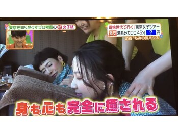もみの気ハウス 東京上野店/1階 湯もみカフェ