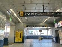 埼玉スタジアム2002方面出口