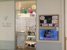 ドクターボディ グランツリー 武蔵小杉店(Dr Body)の雰囲気(入口には分かりやすくDr.Bodyのロゴがあります!)