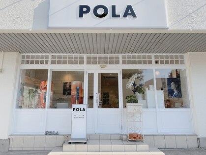 POLA merrily店