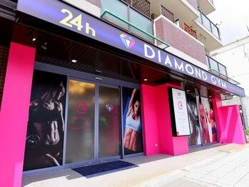 24ダイヤモンドジム(24 DIAMOND GYM)/【外観】いらっしゃいませ