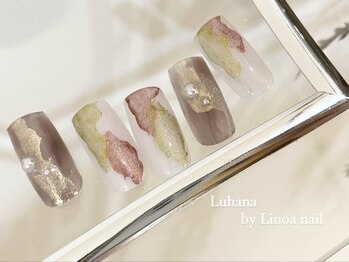 ルハナネイル(Luhana nail)(大阪府大阪市北区)