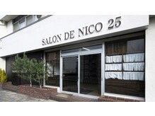 サロン ド ニコ 25(SALON DE NICO)