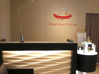 クリニカルサロン シーズ・ラボ銀座5丁目店(銀座・東京丸の内/エステ)の写真