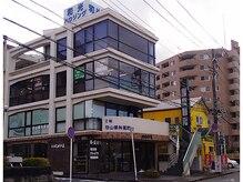 京成成田駅近。ヤオコーさんマツキヨさんお隣、和光ビル3Fです