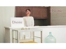 ディオーネ 秋田駅東口店(Dione)の雰囲気(まつ毛メニューも充実♪笑顔でお待ちしてます。)