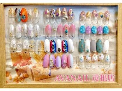 アバネイル 彦根店(AVA NAIL)の写真
