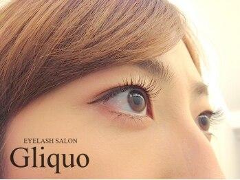 グリコ(Gliquo)