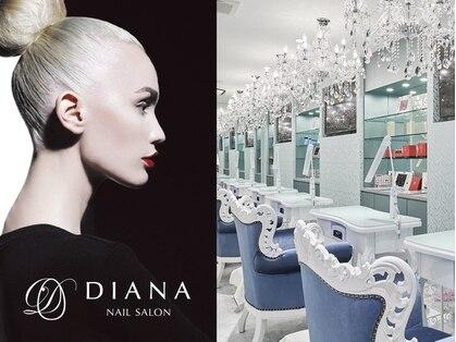 ダイアナネイルサロン 梅田店(DIANA)の写真